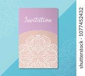 vector decorative frame.... | Shutterstock .eps vector #1077452432