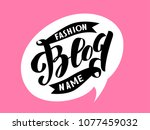vector modern fashion blog... | Shutterstock .eps vector #1077459032