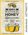 vintage colored organic honey... | Shutterstock .eps vector #1077460172
