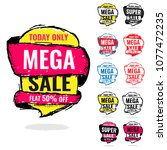 today only mega sale banner.... | Shutterstock .eps vector #1077472235