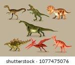 vector cartoon  set of a... | Shutterstock .eps vector #1077475076