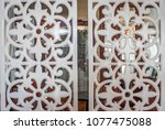 stencil pattern of the fretwork ... | Shutterstock . vector #1077475088
