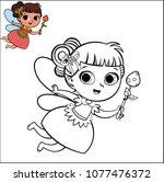 cartoon fairy character for... | Shutterstock .eps vector #1077476372