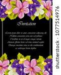 beautiful floral frame on black ... | Shutterstock .eps vector #1077514976
