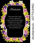 beautiful floral frame on black ... | Shutterstock .eps vector #1077514982