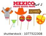 cinco de mayo photo booth props ... | Shutterstock .eps vector #1077522308