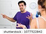 angry bearded man emotionally...   Shutterstock . vector #1077522842