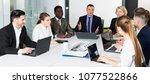 international business... | Shutterstock . vector #1077522866