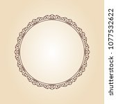 vector retro round  frame ... | Shutterstock .eps vector #1077532622