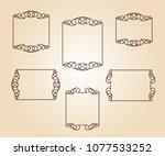 set vector retro frames .vector ... | Shutterstock .eps vector #1077533252