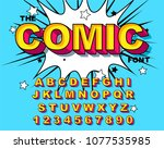 alphabet comic. retro blue.... | Shutterstock .eps vector #1077535985