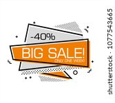 flat shaped linear sale banner  ... | Shutterstock .eps vector #1077543665