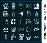set of 25 food outline icons...   Shutterstock .eps vector #1077546482