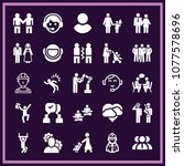 set of 25 people filled icons... | Shutterstock .eps vector #1077578696