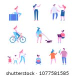 different people characters.... | Shutterstock .eps vector #1077581585