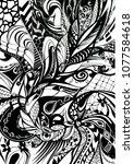 beautiful ornament ballpoint... | Shutterstock . vector #1077584618
