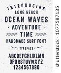 original handmade alphabet.... | Shutterstock .eps vector #1077587135
