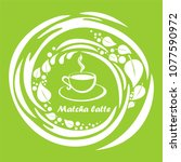 cup of matcha latte isolated on ... | Shutterstock . vector #1077590972