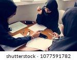 diverse muslim girls studying...   Shutterstock . vector #1077591782