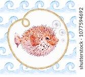 watercolor globe fish... | Shutterstock . vector #1077594692