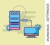 computer data server tower... | Shutterstock .eps vector #1077596315