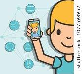 teen boy holding smartphone... | Shutterstock .eps vector #1077598952