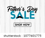 father's day sale. vector... | Shutterstock .eps vector #1077601775
