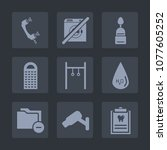 premium set of fill icons. such ... | Shutterstock .eps vector #1077605252