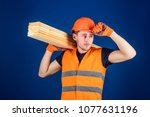 carpenter  woodworker  labourer ... | Shutterstock . vector #1077631196