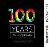 100th anniversary ... | Shutterstock .eps vector #1077634448