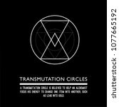 transmutation circle. black... | Shutterstock .eps vector #1077665192