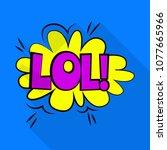 lol icon. pop art illustration... | Shutterstock .eps vector #1077665966