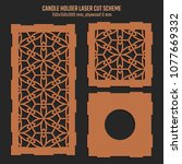 diy laser cutting vector scheme ... | Shutterstock .eps vector #1077669332