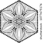 beautiful mandala pattern.... | Shutterstock .eps vector #1077675176