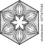 beautiful mandala pattern.... | Shutterstock .eps vector #1077675182