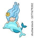 cute little mermaid with wavy... | Shutterstock .eps vector #1077679202
