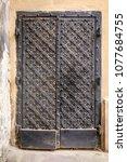rusty door at lviv old town in...   Shutterstock . vector #1077684755