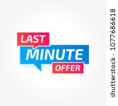 last minute offer commercial tag | Shutterstock .eps vector #1077686618