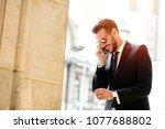 elegant stylish man  successful ... | Shutterstock . vector #1077688802