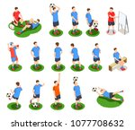 football soccer isometric... | Shutterstock .eps vector #1077708632