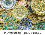 souvenir shop with typical...   Shutterstock . vector #1077715682