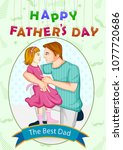 happy father's day greeting... | Shutterstock .eps vector #1077720686