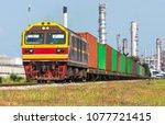 freight trains transportation.  | Shutterstock . vector #1077721415