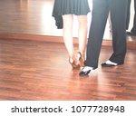ballroom dance couple of...   Shutterstock . vector #1077728948