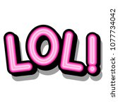 lol   retro lettering with...   Shutterstock . vector #1077734042