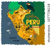 illustrated map of peru. ...   Shutterstock .eps vector #1077738218