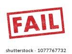vector illustration of the word ... | Shutterstock .eps vector #1077767732
