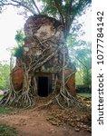 most south sanctuary prasat...   Shutterstock . vector #1077784142