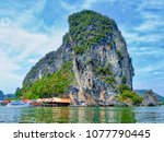 koh panyee or punyi island with ... | Shutterstock . vector #1077790445