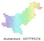 bright spectrum pakistan map....   Shutterstock .eps vector #1077795176